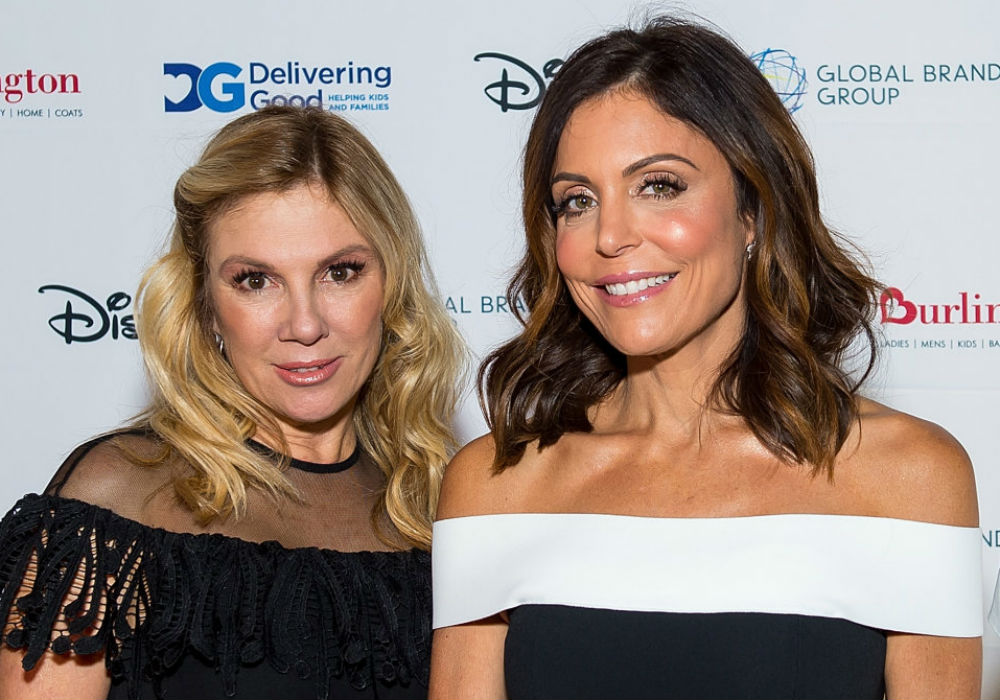 """how-bethenny-frankel-reacted-to-ramona-singers-disturbing-comments-about-dennis-shields"""